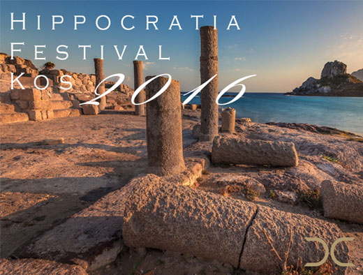 Kos island summer events! 30 years of the Ippokrateia festival!